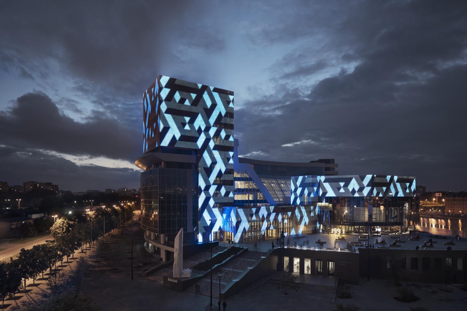 YELTSIN MUSEUM, EKATERINBURG RUSSIA 2017